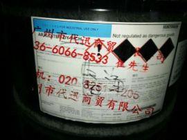 活性稀释剂Huntsman亨斯迈Araldite(爱牢达)DY-T三羟甲基丙烷三缩水甘油醚