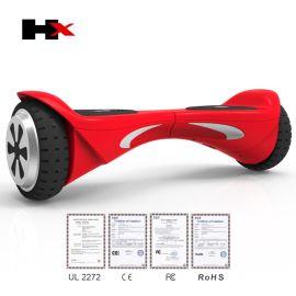欢喜扭扭车X1L6.5寸4色可选高配带蓝牙双音箱