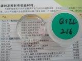 供应Qsil216平板显示屏灌封胶 太阳能接线盒透明硅胶 进口电子胶