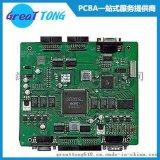深圳电路板设计公司就选深圳宏力捷,PCB设计打样一站式服务!