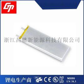 充电打火机3.7V聚合物锂电池041535 401535MP3MP4蓝牙录音笔