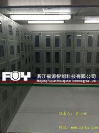 滨海县公安局 案件管理柜 案件管理中心-浙江福源