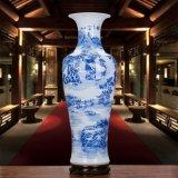 陶瓷大花瓶可定制