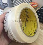 特價銷售-美國3M5421-熱熔膠