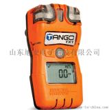 Tango TX1便携式H2S硫化氢气体探测仪价格