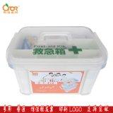科洛医药箱JS-S-022A塑料药品箱家用医用箱家庭医用箱急救箱套装