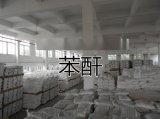 江苏苯酐生产厂家 邻苯二甲酸酐价格 国标苯酐供应商