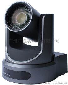 尼科uSB+IP+HDMI多接口视频会议摄像机