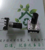 供应EC120带支架脉冲电位器旋转编码器,增量式可调编码器