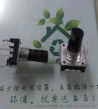 供應EC120帶支架脈衝電位器旋轉編碼器,增量式可調編碼器