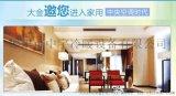 代理銷售郴州地區大金廚房專用抗油煙中央空調大金全效家用中央空調