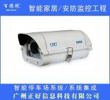 照车牌专用高清网络调焦摄像机-智能停车场监控工程安装维护