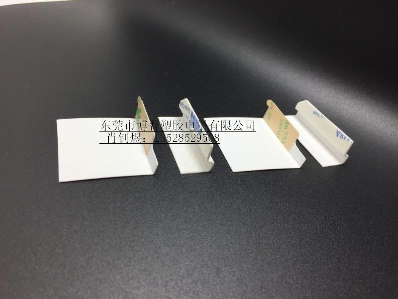 绝缘片 麦拉片 白色阻燃PC薄膜