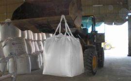 供应PVAPPTPFR  吨袋吨包集装袋专业高品质生产厂家