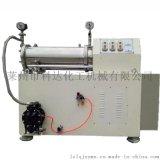 塗料油漆研磨機設備 臥式砂磨機 山東萊州科達化工機械