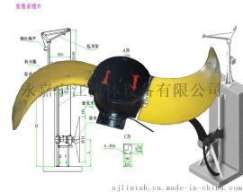 铜芯电机潜水搅拌机QDT低速推流器.推进器搅拌器推力潜水泵