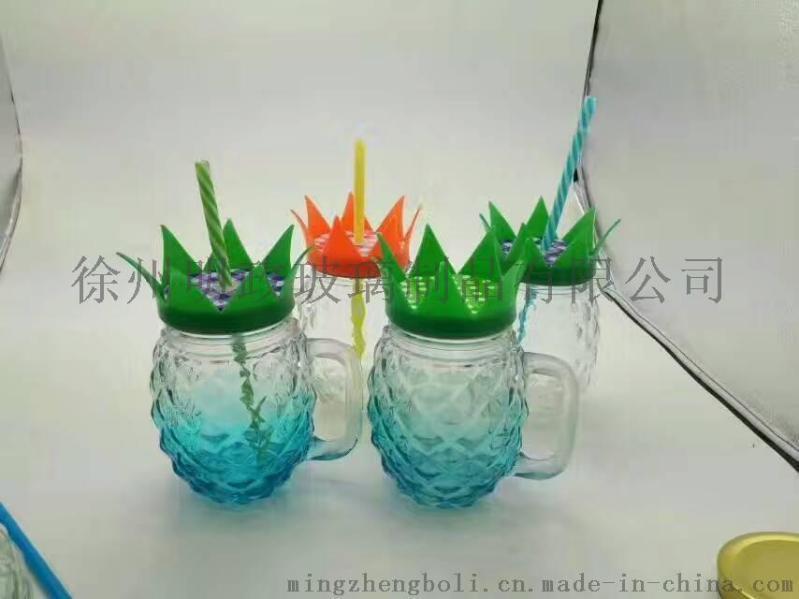 菠萝杯生产厂家 玻璃菠萝杯 果汁杯 饮料杯