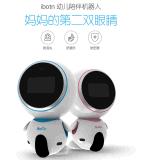 16.8V4A智慧機器人鋰電池充電器 16.8V4A智慧機器人充電器