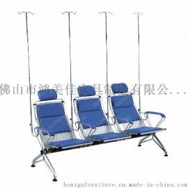 医用输液椅,输液椅广东鸿美佳厂家批发价格供应