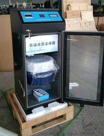 超标留样水采樣器LB-8000K水质在线采樣器