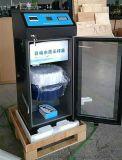 超標留樣水採樣器LB-8000K水質在線採樣器