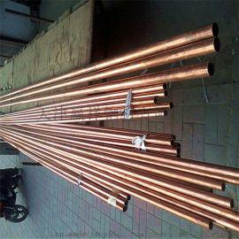 出售空心銅管 銅管件 紫銅管 螺紋銅管 銅管加工