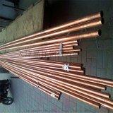出售空心铜管 铜管件 紫铜管 螺纹铜管 铜管加工