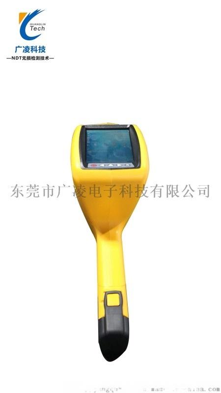廣淩科技專業供應手持式合金分析儀
