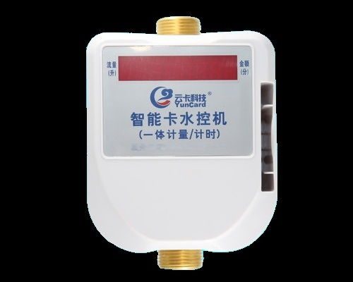 深圳学校澡堂一体计量水控机