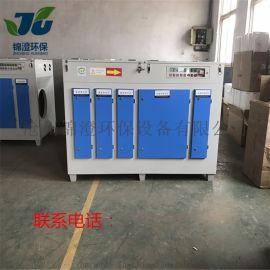 UV光解废气处理设备  化工喷涂废气处理环保箱