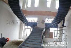 双向钢结构楼梯 异形钢结构旋转楼梯 厂家定制