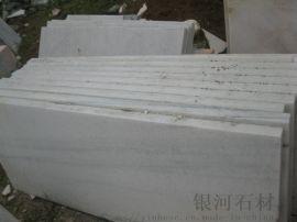 天然园林石材石料 代加工半成品 石料工艺品供应