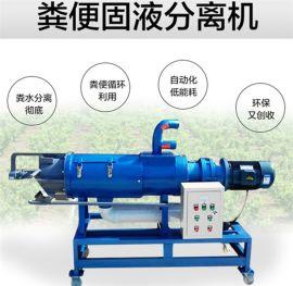 工厂污水处理机 分离猪粪处理机 鸡粪处理机