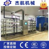 廠家直銷水處理設備技術一流實力有保障