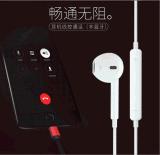 苹果iphone7耳机转接线通话双lightning线控二合一音频转接头10.3