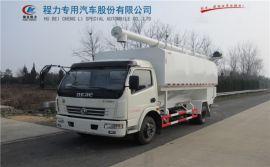 4-7吨散装饲料车厂家