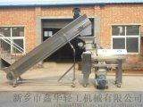 河南新乡专供葡萄破碎机 高效率除梗破碎机