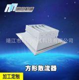 廠家生產方形散流器  送風口 可調節拆卸鋁合金百葉