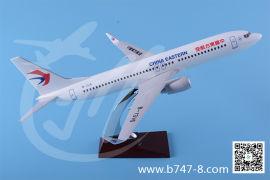 东航飞机模型40cm客机B737-800树脂模型