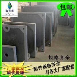 厂家直销压滤机滤板 聚丙烯2000型 污水处理滤板