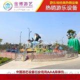 广东儿童游乐设备厂家, 激战鲨鱼岛厂家
