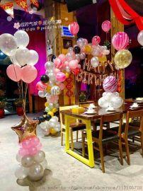 滕州气球 婚礼  儿童派对策划