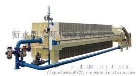 新疆隔膜压滤机-厢式滤板价格-衡水明泰环保设备有限