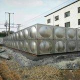 不鏽鋼方形衝壓板拼裝消防水箱 保溫水箱廠家