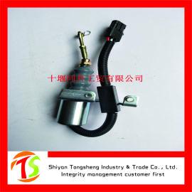 康明斯发动机断油电磁阀电控熄火器C5295567