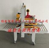 上海厂家直销XBF-05B 纸箱封箱机