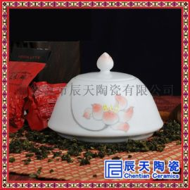 陶瓷罐子定做  密封茶葉罐蜂蜜罐