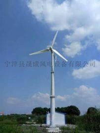 江20千瓦大型水平轴风力发电机