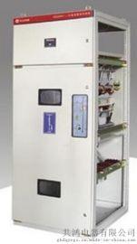 共鸿供应 配电柜成套抽出式高厂家直销