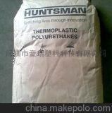 亨斯迈改性PVC专用TPU